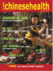 Qigong Chinese Health Magazine 3