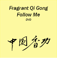 Fragrant Qigong Level 2 Follow Me DVD