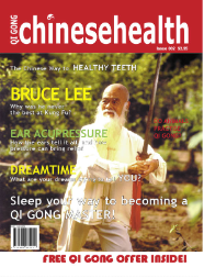 Qigong Chinese Health Magazine 2