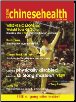 Qigong Chinese Health Magazine 6