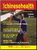 Qigong Chinese Health Magazine 7