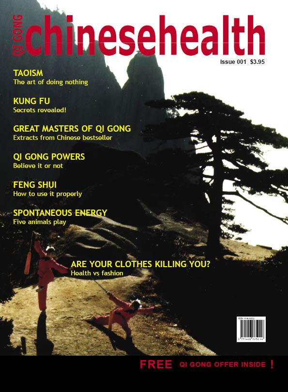 Kg 99 Magazines: Qigong Chinese Health Magazine